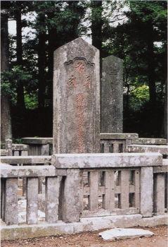殉死の墓3(内田信濃守正信)