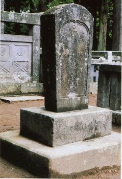 殉死の墓5(奥山茂佐衛門安重)
