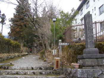 花石神社の入り口