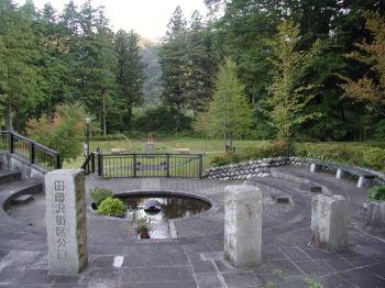 田母沢街区公園への御用邸側からの入口