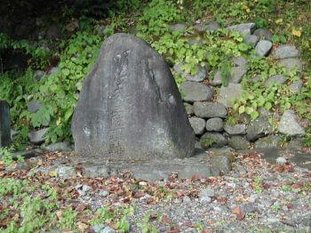明治天皇駐蹕跡の碑