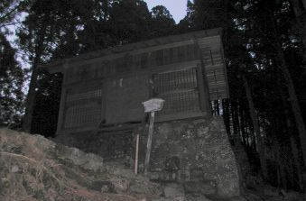 若子神社の拝殿