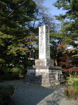 太くて高い立派な宝塔 「南無妙法蓮華経」と書かれてある
