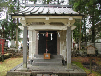 磐裂神社正面